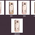 เคส Samsung Galaxy S7 Edge ซิลิโคน TPU ขอบเงางาม สวยงามมากๆ หรูหราสุดๆ ราคาถูก