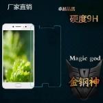 ฟิล์มกระจกนิรภัย VIVO V5 / V5s ป้องกันหน้าจอ 9H Tempered Glass 2.5D (ขอบโค้งมน) HD Anti-fingerprint