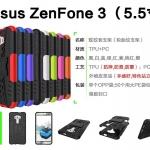 Case Asus Zenfone 3 [5.5 นิ้ว ZE552KL] เคสกันกระแทก สวยๆ ดุๆ เท่ๆ แนวอึดๆ แนวทหาร เดินป่า ผจญภัย adventure มาใหม่ ไม่ซ้ำใคร ตัวเคสแยกประกอบ 2 ชิ้น ชั้นในเป็นยางซิลิโคนกันกระแทก ครอบด้วยแผ่นพลาสติกอีก1 ชั้น สามารถกาง-หุบ ขาตั้งได้