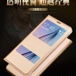 เคส Samsung C9 Pro แบบฝาพับโชว์หน้าจอ สีเมทัลลิค สวยงามมาก ราคาถูก