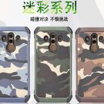 เคส Huawei Mate 10 Pro เคสกันกระแทกแยกประกอบ 2 ชิ้น ด้านในเป็นซิลิโคนสีดำ ด้านนอกพลาสติกลายทหาร ลายพราง สวย แกร่ง ถึก ราคาถูก