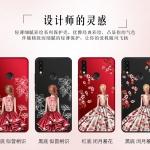 เคส Huawei P20 Lite (Nova 3e) ซิลิโคนแบบนิ่ม สกรีนลายดอกไม้ สวยงามมากพร้อมสายคล้องมือ ราคาถูก (ไม่รวมแหวน)