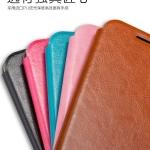 เคส Samsung Galaxy J5 2016 แบบฝาพับหนังเทียมสุดคลาสสิค MOFI สวยหรูมากๆ ราคาถูก