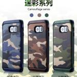 เคส Samsung Galaxy S6 Edge เคสกันกระแทกแยกประกอบ 2 ชิ้น ด้านในเป็นซิลิโคนสีดำ ด้านนอกพลาสติกลายทหาร ลายพราง สวย แกร่ง ถึก ราคาถูก ราคาส่ง ราคาปลีก