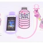 เคส Huawei GR3 ซิลิโคน soft case 3 มิติ ขวดน้ำ ไอติม น่ารักๆ น่าใช้มากๆ ราคาถูก (ไม่รวมสายคล้อง)