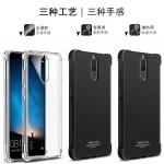 เคส Huawei Nova 2i ซิลิโคน soft case ปกป้องตัวเครื่องสวยงามมาก ราคาถูก
