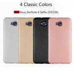 เคส Asus Zenfone 4 Selfie (ZD553KL) ซิลิโคนยืดหยุ่นได้ดี frosted carbon fiber pattern สวยมาก ราคาถูก