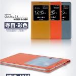 เคส S5 Case Samsung Galaxy S5 เคสหนังฝาพับ บางๆ เป็นเคสแบบถอดเปลี่ยนฝาหลัง โชว์หน้าจอ smart leather protective