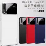 เคส Huawei P20 พลาสติก Imak สวยหรู เกรดพรีเมี่ยมเหมาะกับมือถือของคุณ ราคาถูก