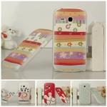 เคส S3 mini Case Samsung Galaxy S3 mini เคสผิวกันลื่นขอบใสโปร่งแสงลายการ์ตูนน่ารักๆ ลายอาร์ตๆ สวยๆ