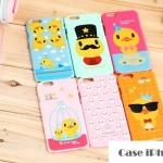 case iphone 6 (4.7) ซิลิโคน TPU เป็นน้อยสีเหลือน่ารัก ราคาส่ง ราคาถูก
