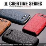 เคส S3 Case Samsung Galaxy S3 เคสลายหนังจระเข้ หรูหรา ไฮโซสวยสุดยอด ใส่แล้วดูดีมากๆ