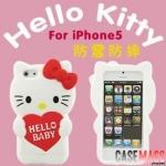 case iphone 5 เคสไอโฟน5 เคสซิลิโคน 3D hello kitty น่ารักมาก ตัวใหญ่สวยเด่น มีหลายสี