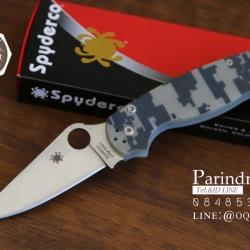 มีดพับ Spyderco รุ่น Paramilitary 2 ด้าม G10 ลายพราง ขนาด 8 นิ้ว (OEM) A++