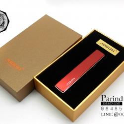 ไฟแช็คไฟฟ้า USB Jobon Smoking set สีแดง เรียบ หรู