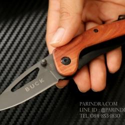 มีดพับ Buck Knives DA85 ด้ามไม้ (OEM)