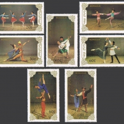 แสตมป์มองโกเลีย ชุด Mongolian Ballet เต้นบัลเล่ต์ ปี 1990 - MONGOLIA