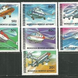 แสตมป์มองโกเลีย ชุด HELICOPTERS เฮลิคอปเตอร์ ปี 1987 - MONGOLIA