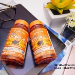 Puritan's Pride Lutein 20 mg 120 Softgels
