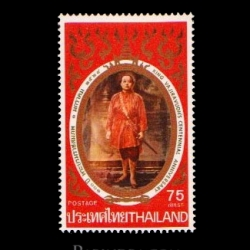 แสตมป์ชุด งานฉลองพระบรมราชสมภพครบ 100 ปี รัชกาลที่ 6 ปี 2524 (ยังไม่ใช้)