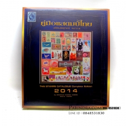 คู่มือแสตมป์ไทย ปี 2557 ฉบับสมบูรณ์ โดย สมชาย แสงเงิน