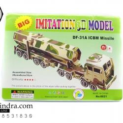 โมเดลกระดาษรถบรรทุกมิสไซล์ขีปนาวุธ DF-31 ICBM Missile (SUPER 3D PUZZLE)