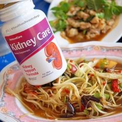 # งานไต # Natural Care, Kidney Care, 60 Capsules