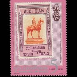 แสตมป์ชุด 100 ปี พระบรมรูปทรงม้า ปี 2551 (ยังไม่ใช้)