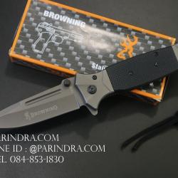 มีดพับ Browning รุ่น DA38 ขนาด 8.5 นิ้ว แข็งแรง หนักตัน ทนทานมาก (OEM)