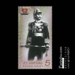 แสตมป์ชุด 120 ปี ร.ศ. 112 การรักษาเอกราชของชาติไทย (พ.ศ. 2436 - 2556) ปี 2556 (ยังไม่ใช้)