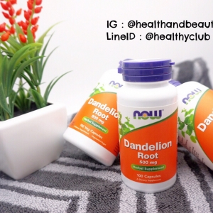 # อยากอ้วน # Now Foods, Dandelion Root, 500 mg, 100 Capsules