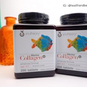 # ดูดซึมดี # Youtheory, Marine Collagen Advanced Formula, 290 Tablets