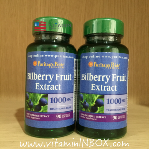 Puritan's Pride Bilberry 1000 mg 90 Softgels