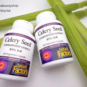 #กำจัดของเสีย# Natural Factors, Celery Seed, Standardized Extract, 60 Veggie Caps