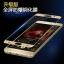 Samsung Galaxy A9 Pro ฟิล์มกระจกนิรภัยป้องกันหน้าจอ 9H Tempered Glass 2.5D (ขอบโค้งมน) สีทอง thumbnail 1