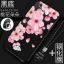 เคส Oppo Joy 5 / Neo 5s ซิลิโคนแบบนิ่ม สกรีนลายดอกไม้ สวยงามมากพร้อมสายคล้องมือ ราคาถูก (ไม่รวมแหวน) thumbnail 8