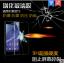 สำหรับ SONY XPERIA T2 ULTRA ฟิล์มกระจกนิรภัยป้องกันหน้าจอ 9H Tempered Glass 2.5D (ขอบโค้งมน) HD Anti-fingerprint thumbnail 2