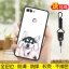เคส Huawei Y9 (2018) ซิลิโคนแบบนิ่มสกรีนลายน่ารักมาก ราคาถูก (สายคล้องและแหวนแล้วแต่ร้านจีนแถมมาหรือไม่) thumbnail 14
