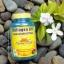 # ชะลอความแก่ชรา # Nature's Life, Collagen Lift, Resveratrol Plus, 60 Veggie Caps thumbnail 1