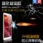 สำหรับ VIVO XPLAY 3S ฟิล์มกระจกนิรภัยป้องกันหน้าจอ 9H Tempered Glass 2.5D (ขอบโค้งมน) HD Anti-fingerprint thumbnail 2