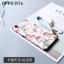 เคส OPPO R7S พลาสติกสกรีนลายกราฟฟิกน่ารักๆ ไม่ซ้ำใคร สวยงามมาก ราคาถูก (ไม่รวมสายคล้อง) thumbnail 10