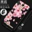 เคส Lenovo K5 Note ซิลิโคนแบบนิ่ม สกรีนลายดอกไม้ สวยงามมากพร้อมสายคล้องมือ ราคาถูก (ไม่รวมแหวน) thumbnail 5