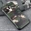 เคสกันกระแทกสองชั้นลายทหาร Huawei Mate 9 thumbnail 1