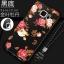 เคส Samsung S6 Edge Plus ซิลิโคนแบบนิ่ม สกรีนลายดอกไม้ สวยงามมากพร้อมสายคล้องมือ ราคาถูก (ไม่รวมแหวน) thumbnail 6