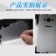 สติ๊กเกอร์กันรอยตัวมือถือ VIVO V3 MAX carbon fiber stickers soft film thumbnail 2