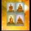 ชุดชีทแสตมป์ชุด พระปูชนียาจารย์ ปี 2548 (ยังไม่ใช้) thumbnail 1