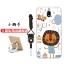เคส Samsung J7 Pro ซิลิโคน soft case สกรีนลายการ์ตูนพร้อมแหวนและสายคล้อง (รูปแบบแล้วแต่ร้านจีนแถมมา) น่ารักมาก ราคาถูก thumbnail 5