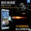 สำหรับ HTC Desire 826 Dual SIM ฟิล์มกระจกนิรภัยป้องกันหน้าจอ 9H Tempered Glass 2.5D (ขอบโค้งมน) HD Anti-fingerprint thumbnail 2