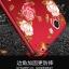 เคส Oppo Joy 5 / Neo 5s ซิลิโคนแบบนิ่ม สกรีนลายดอกไม้ สวยงามมากพร้อมสายคล้องมือ ราคาถูก (ไม่รวมแหวน) thumbnail 4