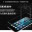 สำหรับ HUAWEI ALek 4G Plus (Honor 4X) ฟิล์มกระจกนิรภัยป้องกันหน้าจอ 9H Tempered Glass 2.5D (ขอบโค้งมน) HD Anti-fingerprint thumbnail 3